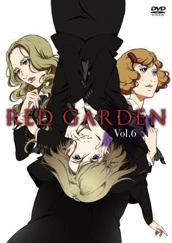 Image 4 for Red Garden DVD Box 2 [Limited Edition]