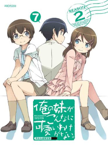 Image 1 for Ore No Imouto Ga Konna Ni Kawaii Wake Ga Nai. Vol.7 [Blu-ray+CD Limited Edition]