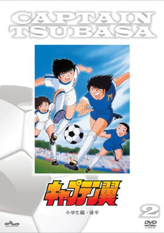 Image for Captain Tsubasa / Elementary School Hen Part.2 [Limited Edition]