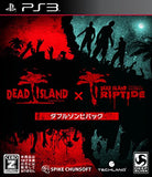 Dead Island [Double Zombie Pack] - 1