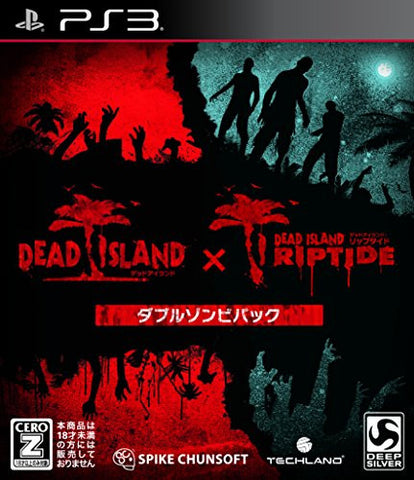 Image for Dead Island [Double Zombie Pack]