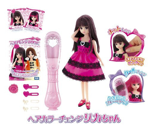 Image 1 for Licca-chan - Hair Color Change (Takara Tomy)