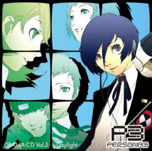 Image 1 for PERSONA3 DRAMA CD Vol.1 -Daylight-