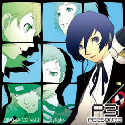 Image for PERSONA3 DRAMA CD Vol.1 -Daylight-