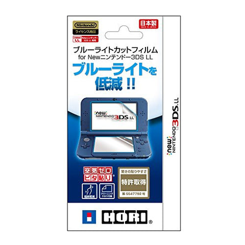 Image for Blue Light Cut Film for New 3DS LL