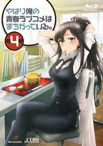 Image 2 for Yahari Ore No Seishun Love Come Wa Machigatteiru Vol.4 [Limited Edition]