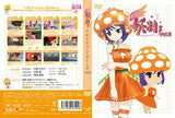 Thumbnail 2 for Gdgd Fairies Vol.3