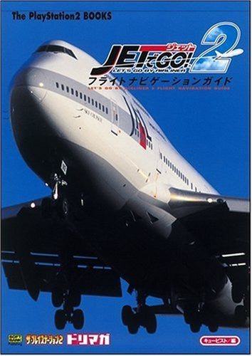 Image 1 for Jet De Go! 2 Flight Navigation Guide Book / Ps2