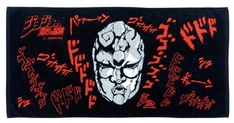 Image for Battle Tendency - Jojo no Kimyou na Bouken - Phantom Blood - Stone Mask - Towel (Di molto bene)