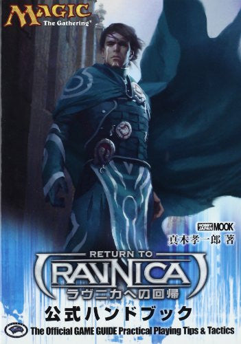 Image 1 for Magic The Gathering Return To Ravnica Official Hand Book / Tcg
