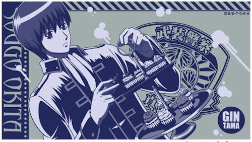 Image 2 for Gintama - Okita Sougo - Glass (Cospa)