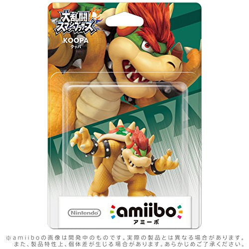 Image 2 for amiibo Super Smash Bros. Series Figure (Koopa)