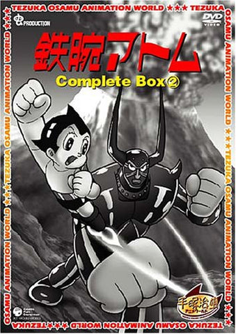 Image for Tetsuwan Atom Complete Box 2 [Limited Pressing]