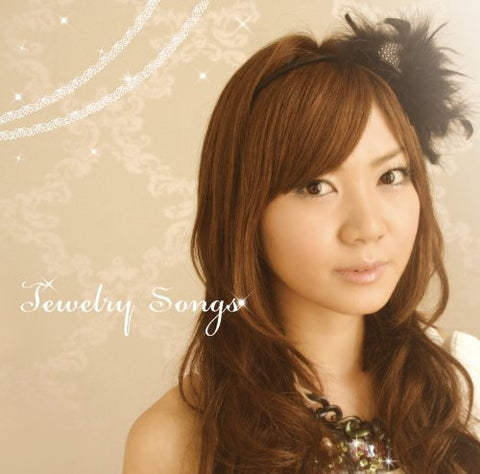 Image for Jewelry Songs / Rena Uehara