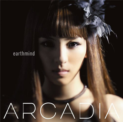 Image for ARCADIA / earthmind