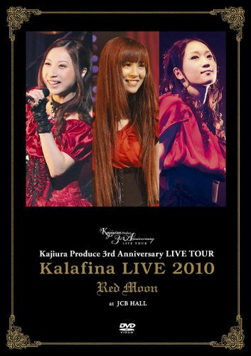 "Image 1 for Kalafina Live 2010 ""Red Moon"" at JCB Hall"