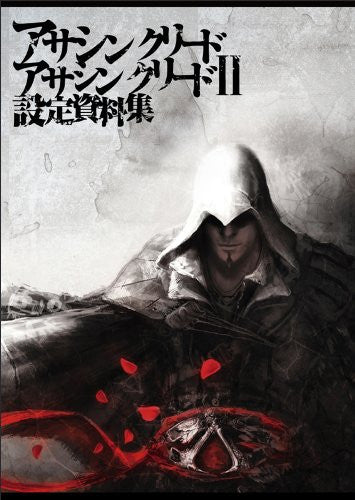 Image 1 for Assassin's Creed I And Ii Art Book [Book + Dvd]