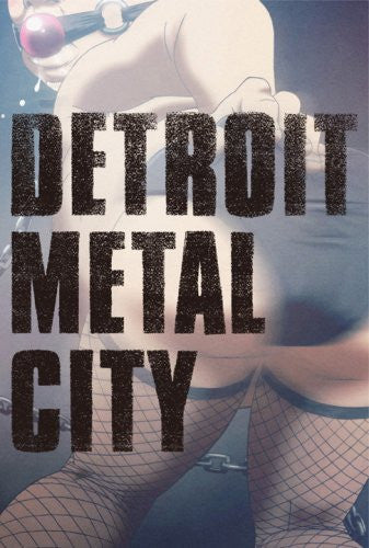 Image 5 for Detroit Metal City DVD Box
