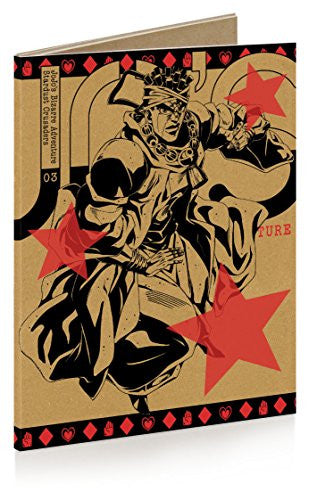 Image 1 for Jojo's Bizarre Adventure Stardust Crusaders Vol.3 [Limited Edition]