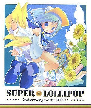 Image 1 for Moetan   Super Lollipop