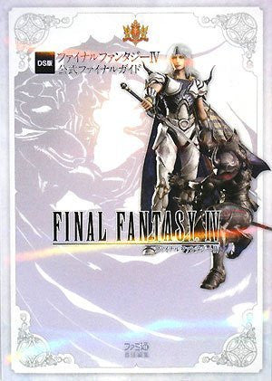 Image for Final Fantasy Iv Official Final Guide (Ds)