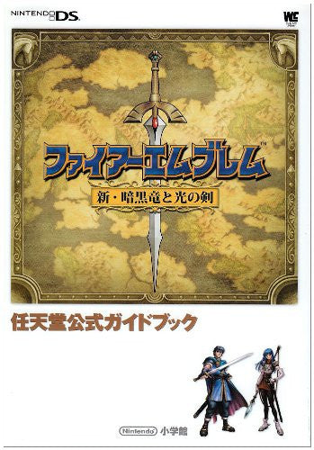 Image 2 for Fire Emblem: Shin Ankoku Ryuu To Hikari No Ken Nintendo Official Guide Book