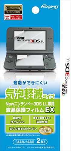 Image 1 for Protection Film for New 3DS LL (Air Bubble Reduction Type)