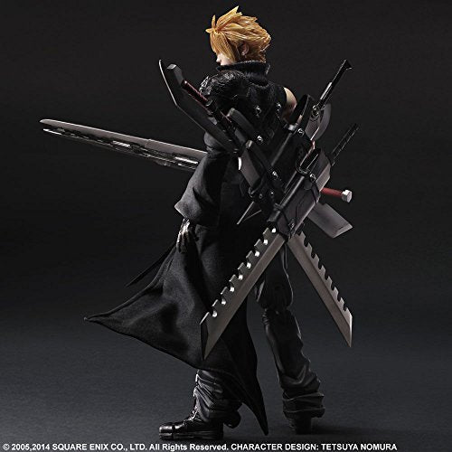 Image 4 for Final Fantasy VII: Advent Children - Cloud Strife - Play Arts Kai (Square Enix)