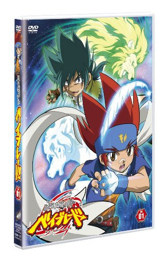 Image 1 for Metal Fight Beyblade Vol.1