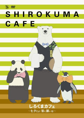 Image 1 for Shirokuma Cafe Event Dvd Vol.2