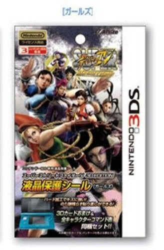 Image 1 for Super Street Fighter IV 3D Edition Screen Protector 3DS (Girls)