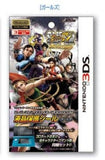 Thumbnail 1 for Super Street Fighter IV 3D Edition Screen Protector 3DS (Girls)