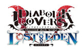 Thumbnail 6 for Diabolik Lovers: Lost Eden [Limited Edition]