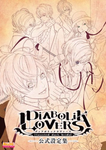 Image 1 for Diabolik Lovers Official Illustrations