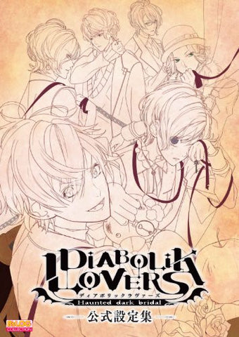 Image for Diabolik Lovers Official Illustrations