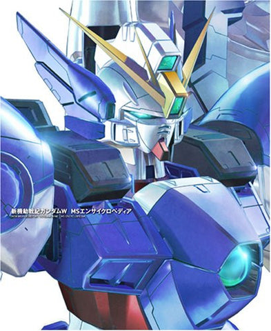 Image for Gundam W Ms Encyclopedia Art Book