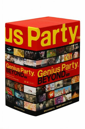 Image 1 for Genius Party Beyond Box [Limited Edition]