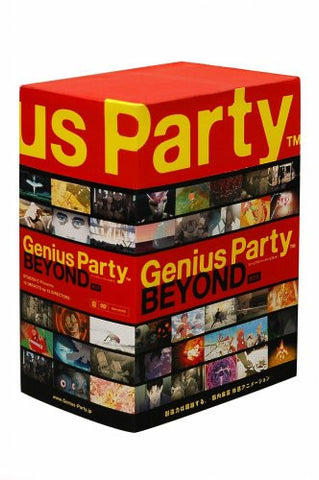 Image for Genius Party Beyond Box [Limited Edition]