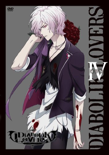 Image 1 for Diabolik Lovers Vol.4