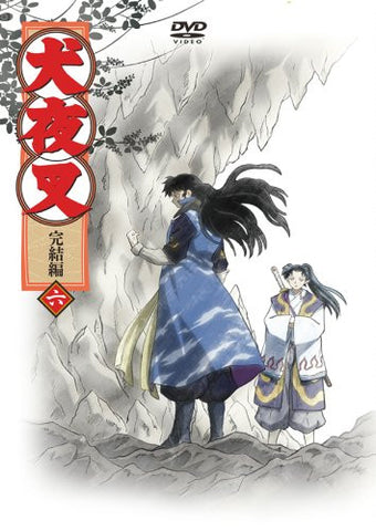 Image for Inuyasha The Final Act 6