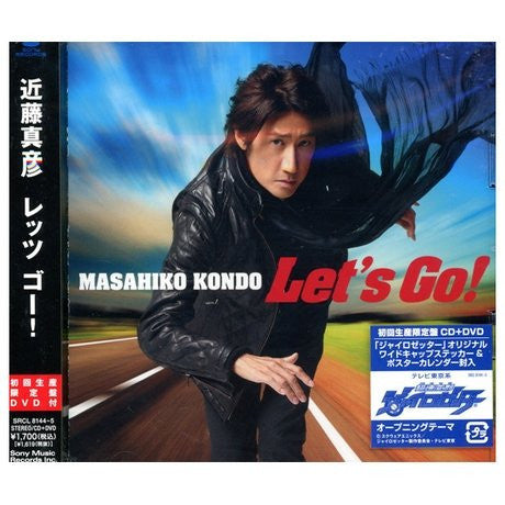 Image 1 for Let's Go! / Masahiko Kondo [Limited Edition]
