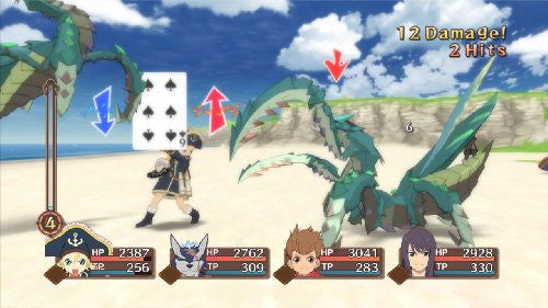 Image 2 for Tales of Vesperia