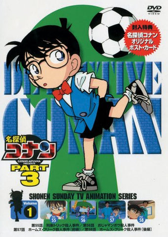 Image for Detective Conan Part.3 Vol.1