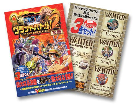 Image for From Tv Animation One Piece Grand Battle 2 Guide Book Gekan / Ps