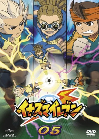 Image for Inazuma Eleven 05