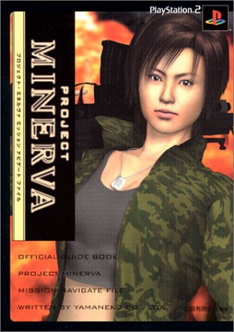 Image for Project Minerva Mission Navigate File Book / Ps2