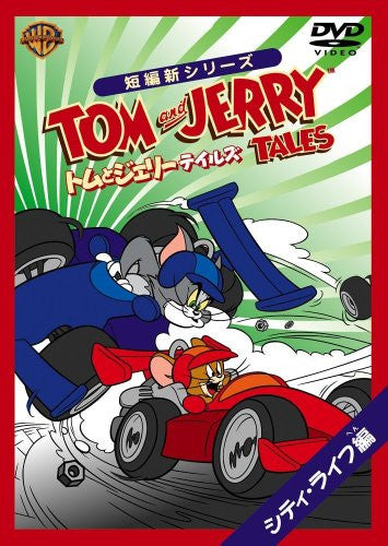 Image 1 for Tom And Jerry Tales City Life