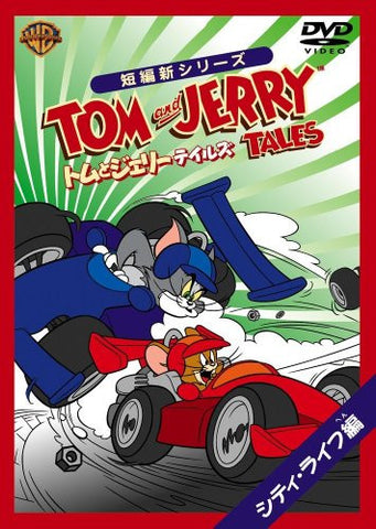 Image for Tom And Jerry Tales City Life