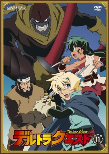 Image 1 for Deltora Quest Vol.11