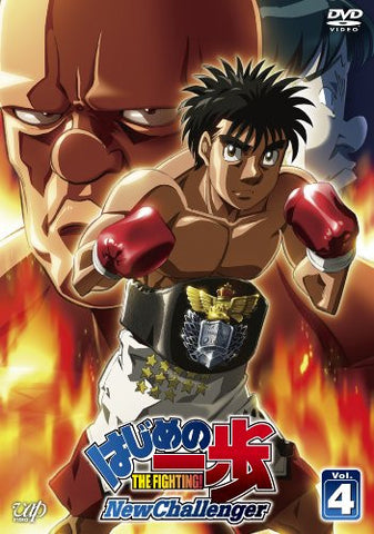 Image for Hajime No Ippo New Challenger Vol.4